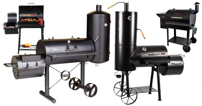 Smoker-Grills